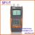 Medidor de Potência óptica + FHM2A01 Grandway Óptica Fonte de Luz De Fibra Óptica Multímetro 1310/1550nm