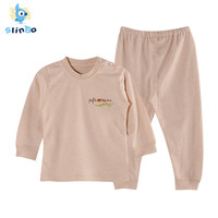 2017 Cotton Children Pajama Sets Kids T Shirt Trousers Warm Suits Brand 2 8 Years Boys