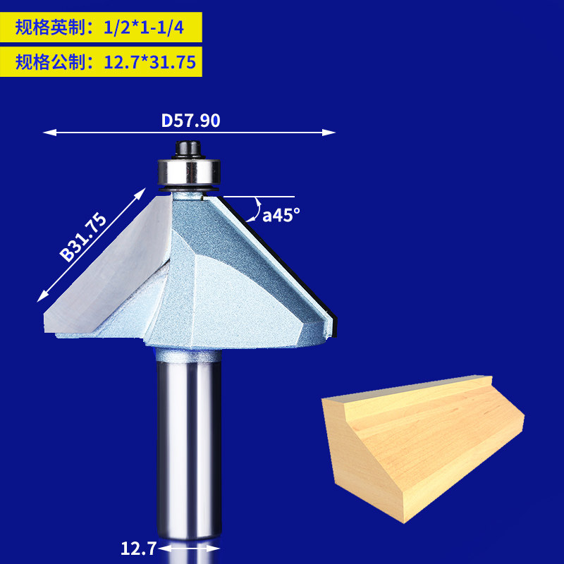 1pc Woodworking router bit 45Deg Chamfering tool 1/2*1-1/4 milling cutter bearing trimming blades knife router bits for wood 1 2 shank router bit milling cutters for doors woodworking tool trimming flooring wood tools