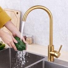 Цвет шампанского Золотой роскошный дизайн кухонная раковина бронзовый кран горячей и холодной воды Тип