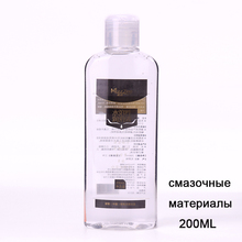 200ML Lubricant Sex Lube Easy To Clean Sex Lubricant For Vag