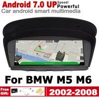 hd מסך מסך HD סטריאו 7.0 אנדרואיד עד GPS לרכב Navi מפה BMW M5 M6 E60 E64 2002 ~ 2008 CCC מקורי סגנון מולטימדיה נגן רדיו אוטומטי (1)