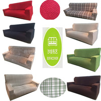 Multicolor Elastic All Inclusive Full Quality Full Cover Finished Product Sofa Dust Cover