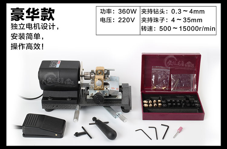 цена Free Shipping Jewelry Making Tools 360W Pearl Drilling Machine Beading Holing Machine 1 pc/lot