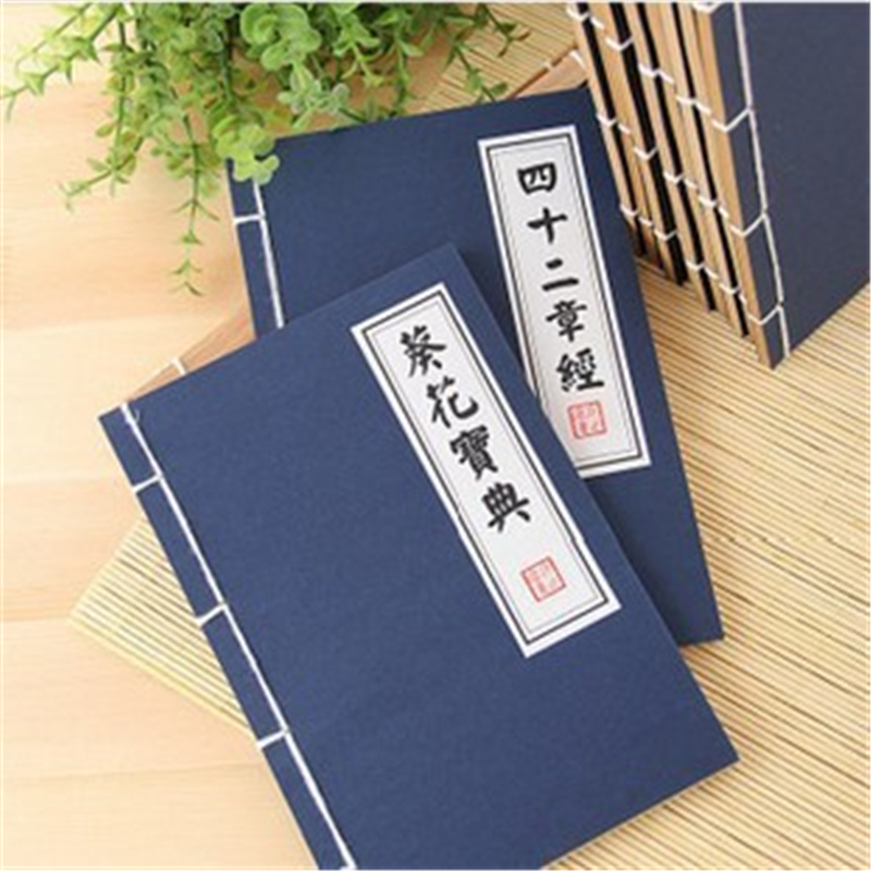 DL Retro Creative Stationery Hand Sewn Kraft Martial Arts Cheats Notebook Full Shipping Exquisite Office Supplies Small Gift