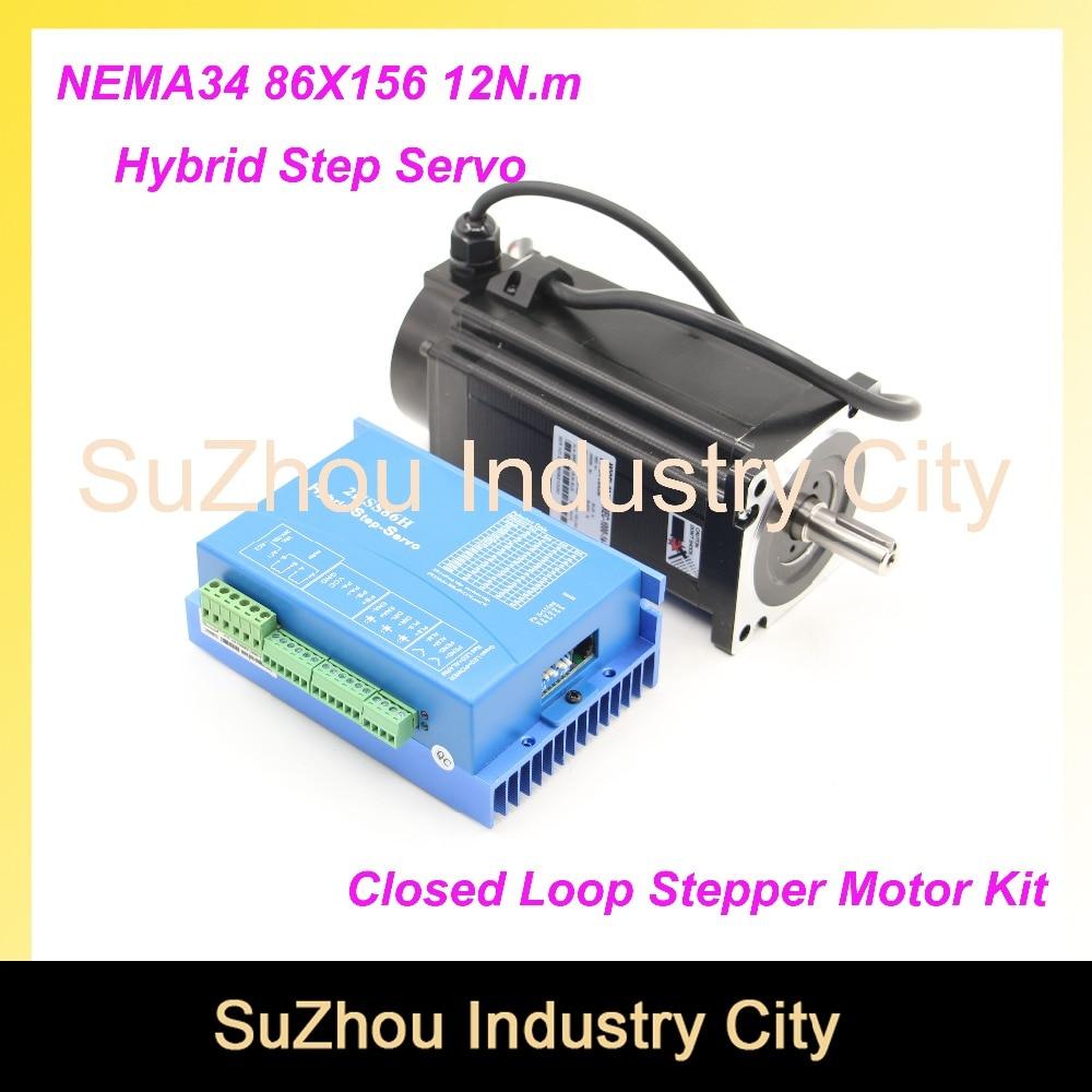 CNC NEMA 34  stepper motor Closed Loop motor 12NM 6A 2-phase Hybrid nema 34 motor driver DC(40-110V) / AC(60-80V) original 2 phase cnc stepper motor driver ykc2405m