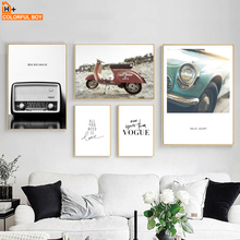 Pósteres e impresiones Vintage de Radio y motocicleta para vehículos COLORFULBOY, pinturas artísticas en lienzo para decoración de sala de estar