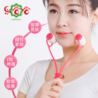 He Roller Face Thinning Massager V Face Artifact Manual Firming Facial Genuine Double Chin