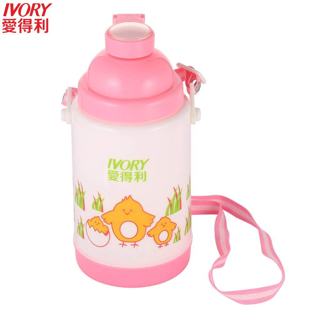IVORY 280ml CuteBaby Bottles Water Bottle BPA-Free PPKid Drinking Bottle Feeding Straw Childrens Cup Feeding Watter Bottle Hot