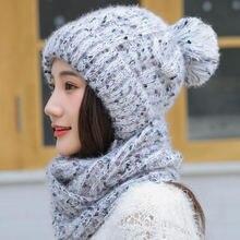 Женский шарф и шапка suogry 2 шт в комплекте теплая вязаная