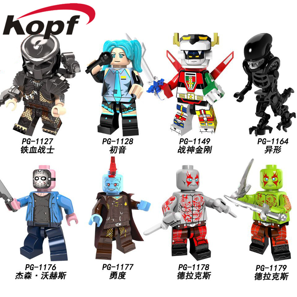 PG8102 Super Heroes Building Blocks Movies Serise Hatsune Predator The God of War King Kong Alen Drxe Bricks Children Gift Toys single the god of war king kong movie series voltron team godmars godzilla figure building blocks model bricks toys for children