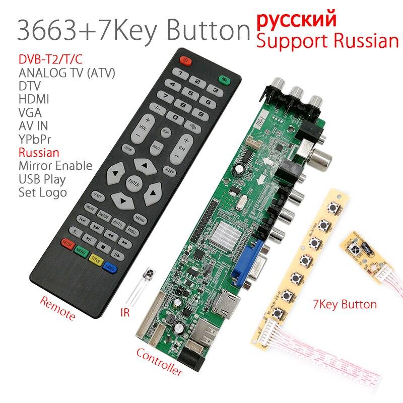 3663 nouveau Signal numérique DVB-C DVB-T/T2 universel LCD LED TV contrôleur carte pilote + 7Key bouton amélioré 3463A russe