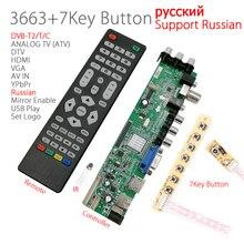 3663 nouveau Signal numérique DVB C DVB T/T2 universel LCD LED TV contrôleur carte pilote + 7Key bouton amélioré 3463A russe
