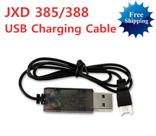 Free Shipping USB Charging Cable for JXD 385 / JXD 388 RC Quadcopter JXD Original Spare Parts USB Line