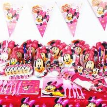 Дисней тема Минни Мауса бумажный стаканчик, тарелка, колпачок, маска, пластиковая соломенная Подарочная сумка для мальчиков и девочек, вечеринка на день рождения, украшение для детского душа