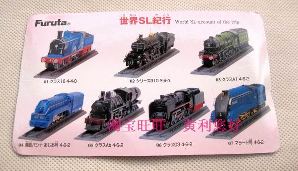 ФОТО pvc  figure Train model the world SL series of train   7 pcs/set