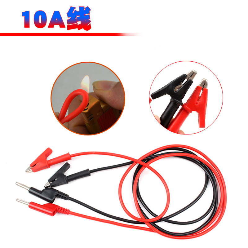 1Pair DC power supply output line test line with clip head power output Probe Test Leads line Soft silicone wire 1pair 2pcs l160mm spring test probe tips insulated test hook wire connector for multimeter stainless steel needle test leads pin