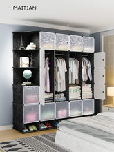 Plastic locker children's wardrobe simple assembly steel frame wardrobe(China)
