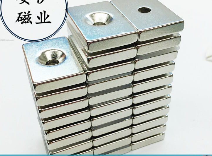 30*20*5 NdFeB Magnet 30x20x5 mm with5MM Screw Countersunk Hole Block N42 Neodymium Rare Earth Permanent Magnet 30*20*5-5 20 5 861123