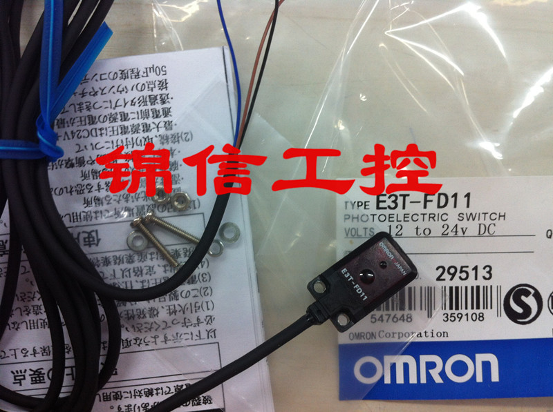 E3T-FD11  OMRON photoelectric sensor omron photoelectric switch sensor built in micro diffuse 2m e3t sl11