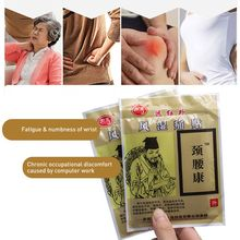 8Pcs/Set Chinese Herbal Plaster Arthritis Joint Rheumatism Shoulder Patches Orthopedic Neck Back Pain Relief  Stickers 10 20 30ml chinese herbal patches rheumatism joint oil neck back body relaxation pain killer body massage plaster tiger balm
