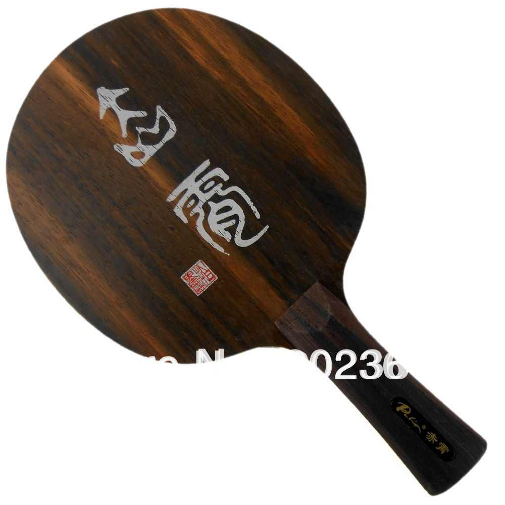 Palio CX (Chixiao) 7 Wooden / Ebony (Attack+Loop) OFF Table Tennis Blade for Ping Pong Racket