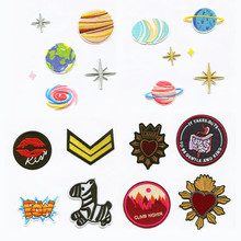 The Earth Stars Planet Embroidered Iron On Patches For Clothing Close Shoes Bags Badges Embroidery