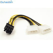Ouhaobin Dual Molex LP4 4 Pin to 8 Pin PCI-E Express Converter Adapter Power Cable Wire 18cm power cable Gift Jan 26 Drop Ship(China)
