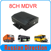 H. 264 video compression mobile dvr 8ch hdd car dvr for all vehicle