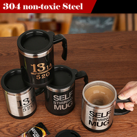 AutomaticFood Mixers Plain Mixing Coffee Mug Tea Cup Lazy Self Strring Mug Button Pressing Mixer Promotion