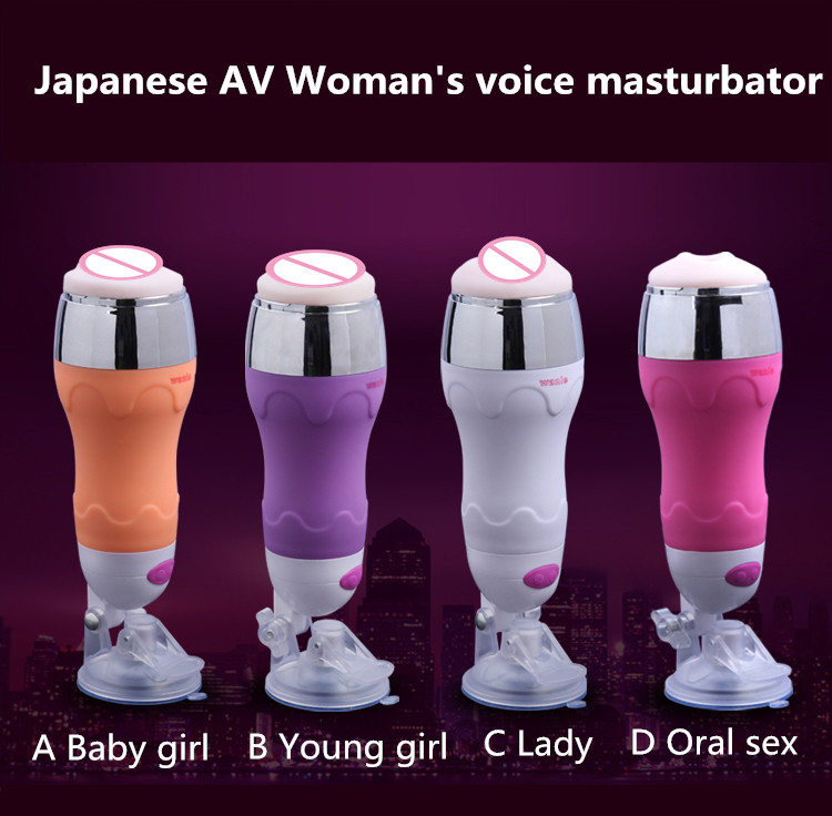 Hands Free Masturbator Real Vaginal Human Vioce Male Sex Toy Flesh Masturbator Light For Man Virgin