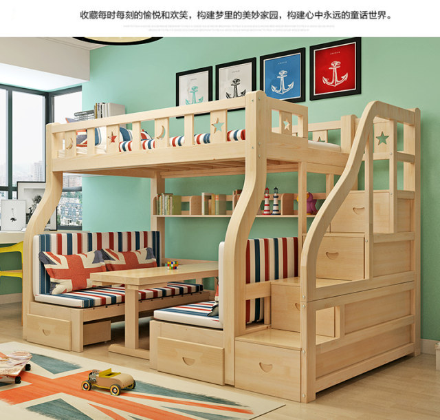 Online Shop Children Beds Children Furniture home Furniture solid ...