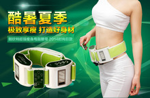 Slimming belt lazy Almighty belt shaping machine abdominal fat burning