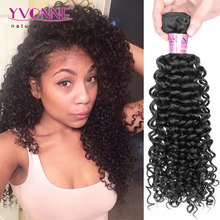 Grade 7A Brazilian Virgin Hair Malaysian Curly Hair,100% Human Hair Extension,Aliexpress YVONNE 7A Unprocessed Virgin Hair