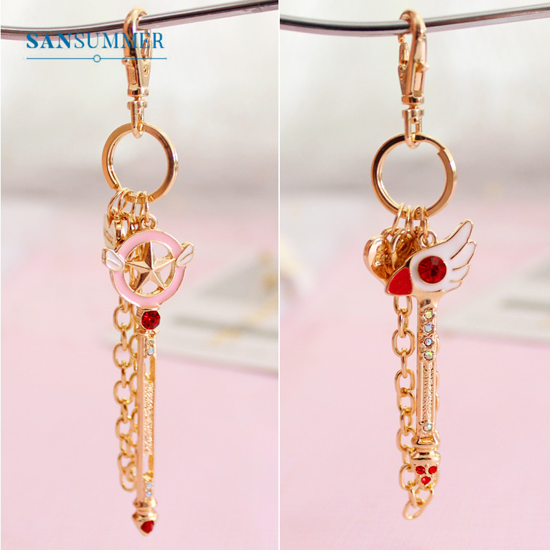 SANSUMMER Fashion Keychain Magic Card Girl Sakura Bird Star Popular Chain Trendy Key Chain Luxury Keychain Jewelry 5641