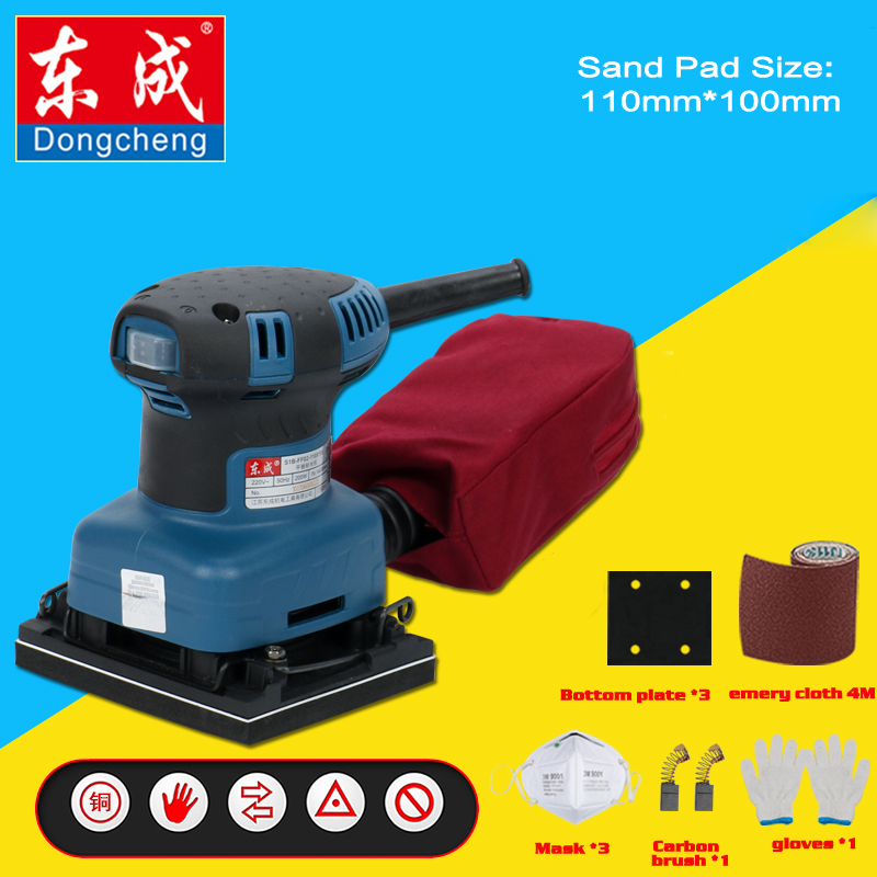 Dongcheng 110X100mm Random Orbit Belt Sander Sandpaper Lixadeira Sanding Machine Ponceuse Dust Exhaust And Hybrid Dust Canister Dongcheng 110X100mm Random Orbit Belt Sander Sandpaper Lixadeira Sanding Machine Ponceuse Dust Exhaust And Hybrid Dust Canister