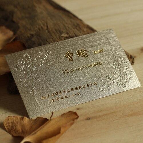 Wedding Invitations High End: Wedding Invitation Card High End Art Paper Business Card