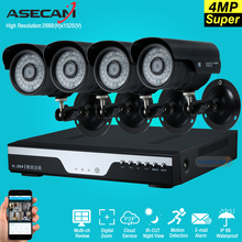 4ch Full HD 4mp CCTV kit DVR h 264 Video Recorder AHD font b Outdoor b