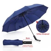 Parasol Umbrellas Large Women Business-Gift 3folding Rain-12ribs Portable Strong Wind-Resistant