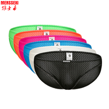 Muscle Men Sexy Underwear Slip Hombre Briefs Big Penis Gay Ropa Interior Mesh Nylon Transparent Calzoncillos 883