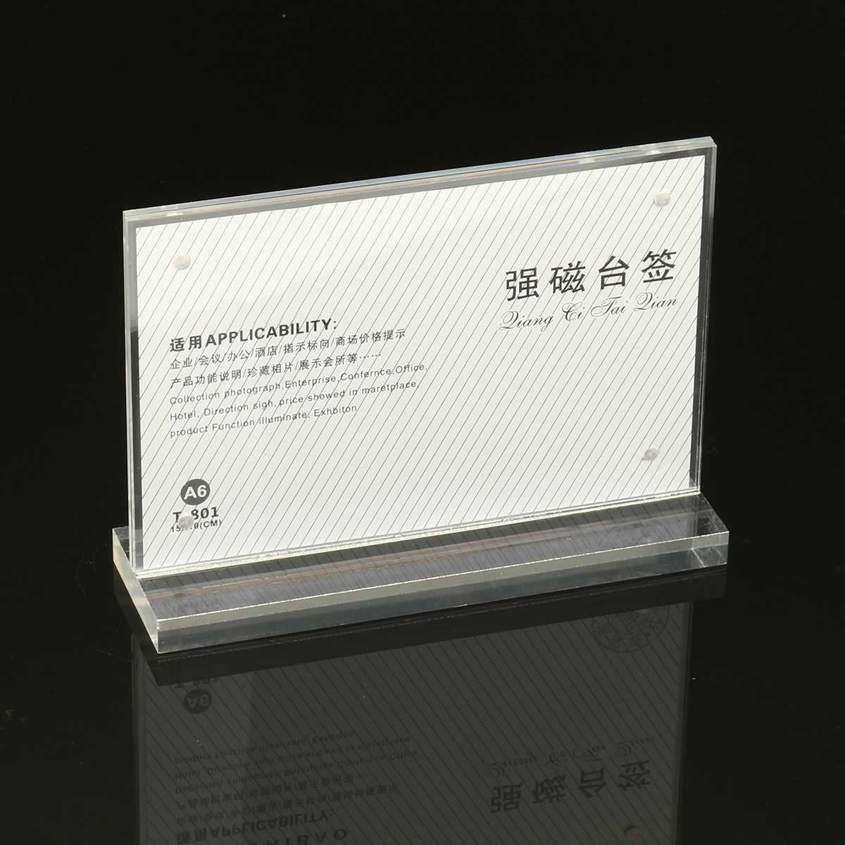 Acrylic Ferromagnetic Table Label Panel 9mm Thick Base Office Desk Business Card Frame Photo Picture Banknote Price Label Holder