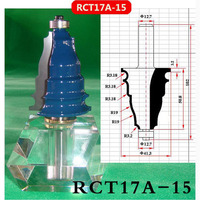 HQ 1pcs RCT17A 15, 41.3*50.8mm(CED*CEL),12.7mm Shank Wood Cutter Knife CNC Router Bit Engraving Machine Milling Knives
