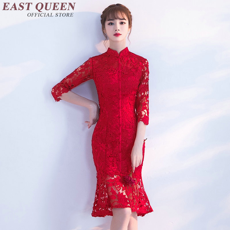 New Arrival Chinese Dress Qipao Sleeveless Oriental Style Dresses Elegant Red White Lace Dress 2018 S-3XL NN0739 CQ