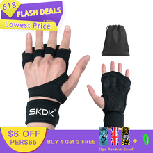 SKDK Grips Gym Wrist Band Crossfit Hand Palm ProtectorSports Weight Lifting Gloves Fitness Training Workout Gymnastics