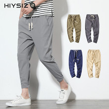 HIYSIZ NEW Pants 2019 Casual Streetwear fashion trend Brand  Hot style men wear leg sweatpants harem slim nine cent pants ST420