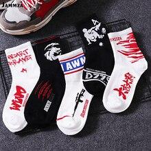 hiphop Men casual socks pistol pattern punk black white cotton socks sporty Harajuku Graffiti design vintage