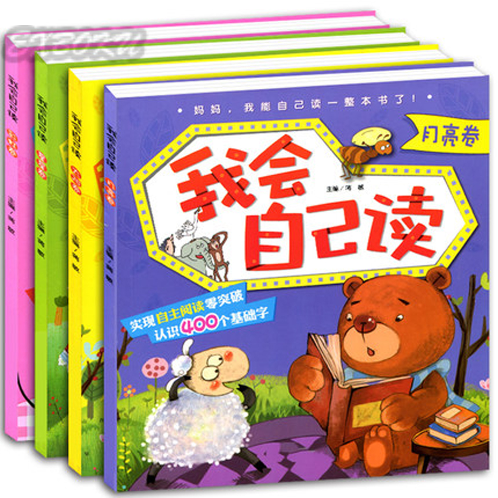 Chinese Touching Love Novels Fiction Gu Zhu Qun Yu Da Huo Ji In Chinese Edition Office & School Supplies
