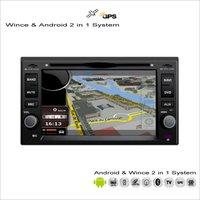 For KIA Carnival Carens Lotze VQ Optima Sedona 2005 2014 Car Radio CD DVD Player GPS