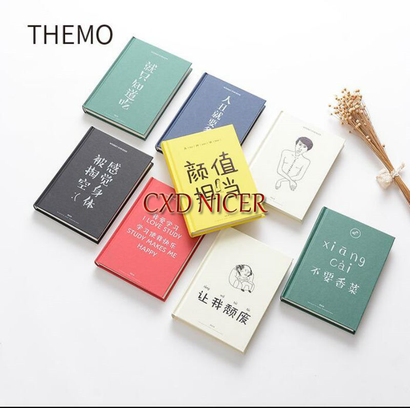 Original Hardcover Paper Notebook School Supplies Chinese Creative Planner Organizer Kawaii Agenda For Promotion Gift Note Book haruki murakami journey hardcover chinese edition