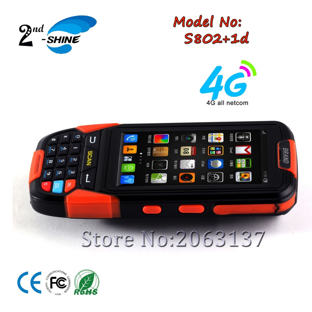 S802 Industrial 4.0 Screen Pda Android Wifi Handheld Inventory 1D Scanner ...